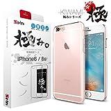 iPhone6 ケース / iPhone6s ケース OVER's【 極みシリーズ -KIWAMI- 】0.5mm / 7.8g 驚くほど薄くて軽い TPU クリア ケース( iPhone6ケース *1 & 液晶保護フィルム*2 & ミニクロス*1)4点セット 365日保証付き(クリア)