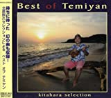 KITAHARA SELECTION Best of Temiyan