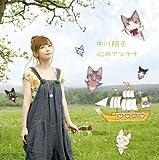 心のアンテナ(DVD付)