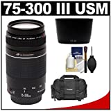 Canon EF 75-300mm f/4-5.6 III USM Zoom Lens + Canon 2400 DSLR Gadget Bag Case Kit for EOS 5D Mark II III, 6D, 7D, 70D, Rebel T3, T3i, T5i, SL1 Digital SLR Cameras ~ Canon