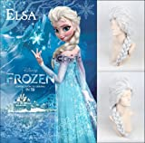 HILISS Cosplay Costume Wig Party Hair Extension for Disney Movies Frozen Snow Queen Elsa (Silver White)
