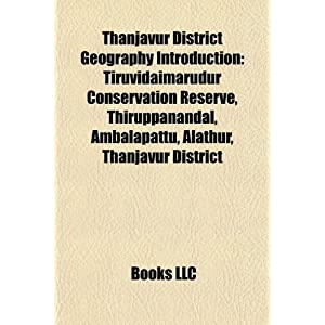 Thanjavur District Geography | RM.