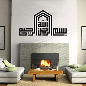 Bismillah Kufi Calligraphy Arabic Islamic Muslim Wall Art