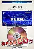 R.Y.U.S.E.I/三代目J Soul Brothers from EXILE TRIBE【参考音源CD付】FLEX3 (フレックス吹奏楽譜)