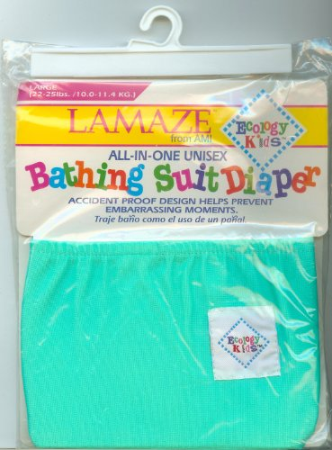 Lamaze from AMI Bathing Suit Diaper L(22-25lbs) - 1