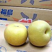 福島産 幸水梨 こうすいなし 5kg 大玉12~16個入り