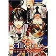 di[e]ce-ダイス (1) (IDコミックス ZERO-SUMコミックス)