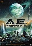 A.E.アポカリプス・アース[DVD]