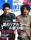 MEN'S NON・NO (メンズ ノンノ) 2011年 07月号 [雑誌]