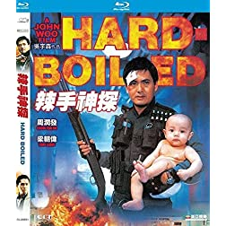 Hard-Boiled [Blu-ray]