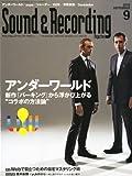 Sound & Recording Magazine (サウンド アンド レコーディング マガジン) 2010年 09月号 [雑誌]