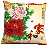 Beautiful Peony With Chinese Saying 3D Stamped Cross Stitch Cushion