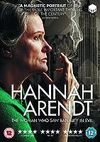 Hannah Arendt [DVD] [2012]