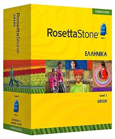 Rosetta Stone Homeschool Greek Level 1 including Audio Companion