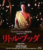 リトル・ブッダ[Blu-ray/ブルーレイ]