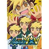 人造昆虫カブトボーグV×V Vol.6 [DVD]