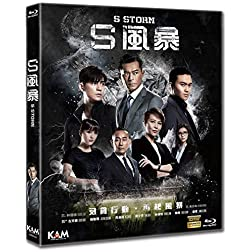 S Storm [Blu-ray]