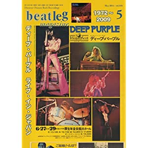 beatleg magazine 5月号 (vol.166)