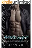 Revenge: The Complete Series (Erotic Rock Star Suspense Romance)