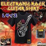 ≪日テレ★スッキリ!!で紹介≫【エレキギターシャツ】★独占輸入★Electronic Rock Guitar Shirt【音も出るエレキギターTシャツ】 (Lサイズ)