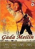 echange, troc Gada Meilin [Blu-ray] [Import anglais]