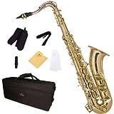 Cecilio TS-380 Saxophone T�nor SiB Laqu�