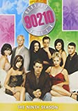Beverly Hills, 90210: Season 9 (DVD)