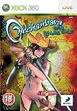 Onechanbara - Bikini Samurai Squad (Xbox 360)