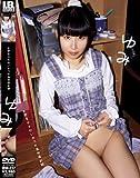 ゆみ [DVD]