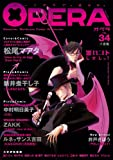 OPERA Vol.34 (EDGE COMIX)