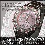 Angelo Juriettiアンジェロジュリエッティー★AJ4014ピンク★天然ダイヤモンド☆ハートデザイン
