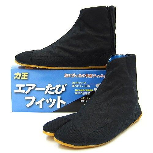 Воздушные каждый слепой погони воздуха fit (черный) 5 воздуха обувь Таби 株式会社力 Кинг (26,5 см)
