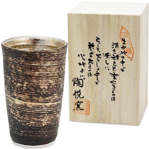 有田焼 金刷毛 木箱入り陶酒杯(350cc)