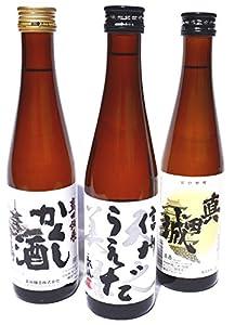 信州上田の地酒 300ml×3本セット