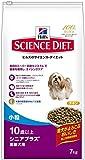 サイエンスダイエット シニアプラス チキン 小粒 高齢犬用 7kg