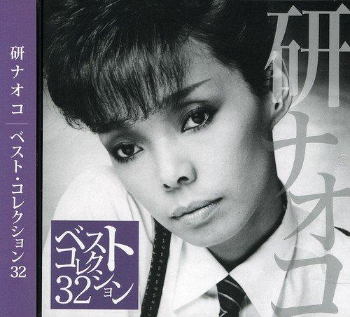 Naoko Ken Net Worth
