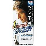 サロンドプロ メンズヘアマニキュア スピーディ(白髪用)7 自然な黒色 ランキングお取り寄せ