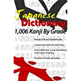 Japanese Dictionary: 1,006 Kanji By Grade