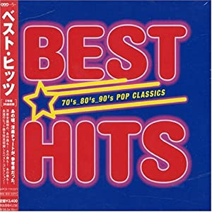 for Classic house hits 90 s