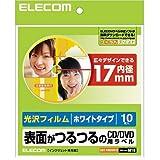 ELECOM DVDラベル EDT-FWDVD1S