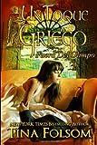 Un Toque Griego (Fuera del Olimpo #1) (Spanish Edition)