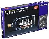 ウッディジョー 帆船 ボトルシップ 日本丸 木製模型