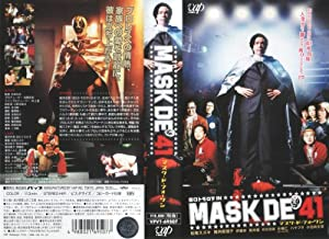 MASK DE 41 [VHS]