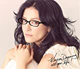 TAPESTRY OF SONGS  -THE BEST OF ANGELA AKI(CD)(通常盤)