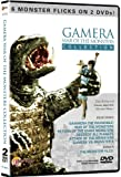 Gamera: War of the....