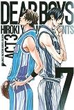 DEAR BOYS ACT3(7) (講談社コミックス月刊マガジン)