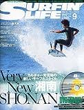 SURFIN' LIFE (サーフィンライフ) 2013年 09月号 [雑誌]