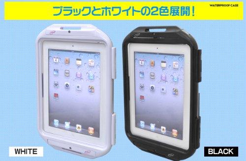 ホワイト  iPad / iPad2 専用 防水 ケース 海水浴やお 風 呂、キッチン、ウインタースポーツ、アウトドアに!
