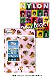 NYLON JAPAN PREMIUM BOX Vol.5(JOYRICH/iphone5着せ替えプロテクター付き)