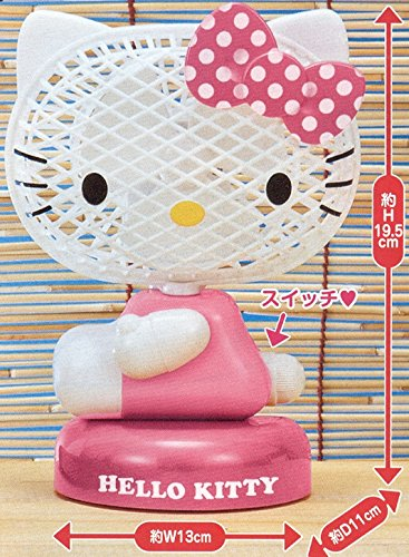 "Sanrio Hello Kitty Die Cut 7.75"" Height Electric Fan - Pink"